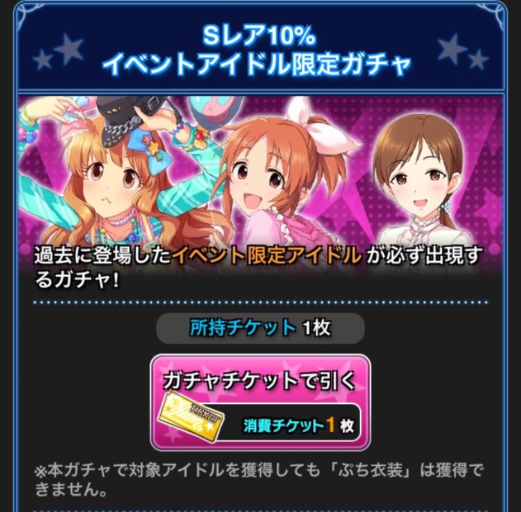 f:id:nisikawahonami:20170327225517p:plain