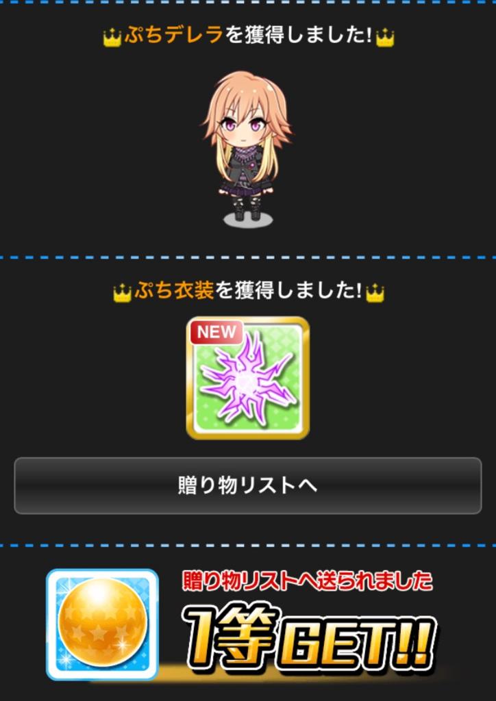 f:id:nisikawahonami:20170327231559p:plain