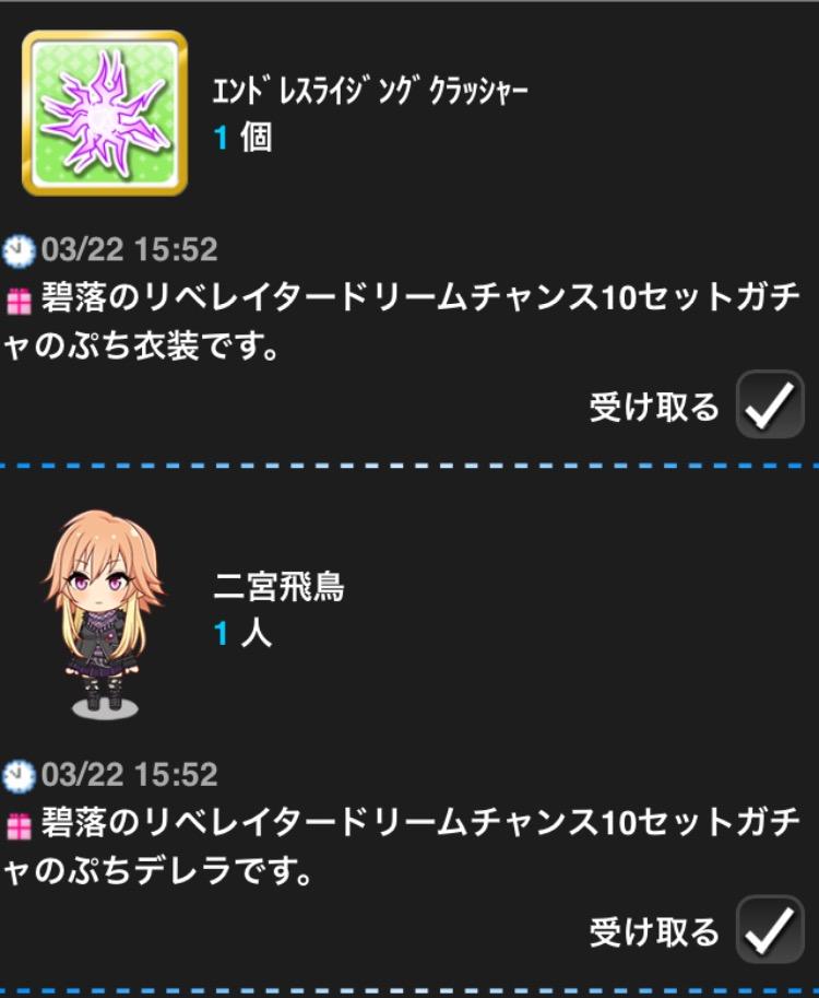 f:id:nisikawahonami:20170327235435p:plain
