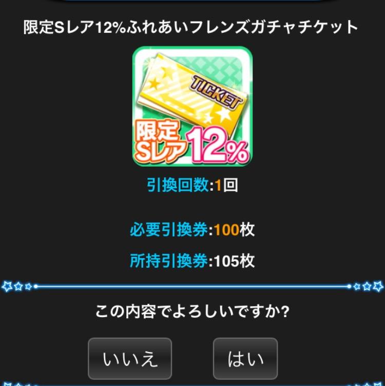 f:id:nisikawahonami:20170401040543p:plain