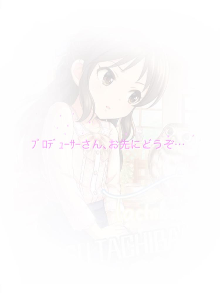 f:id:nisikawahonami:20170401040708p:plain