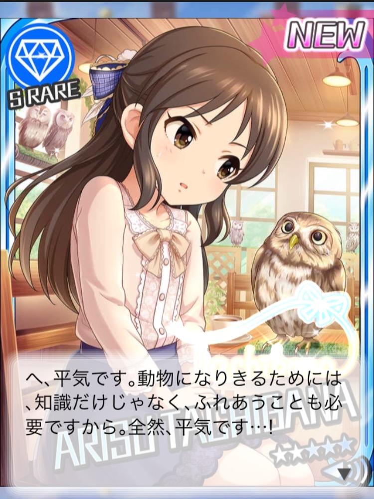 f:id:nisikawahonami:20170401040734p:plain