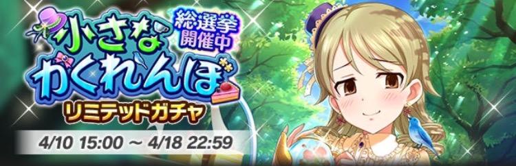 f:id:nisikawahonami:20170412090110p:plain