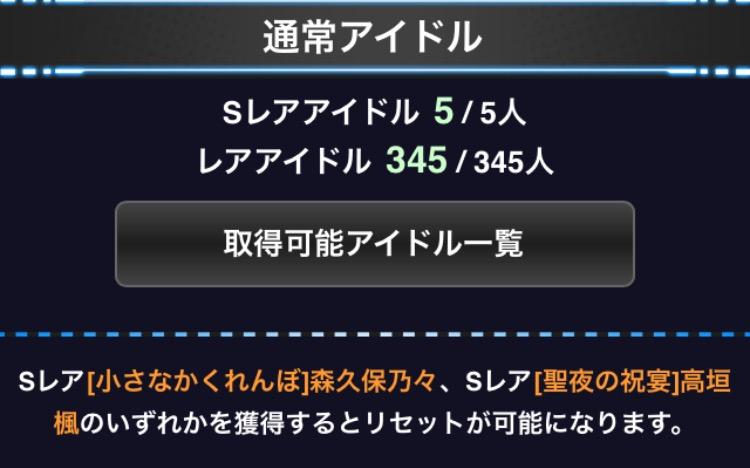 f:id:nisikawahonami:20170412090218p:plain