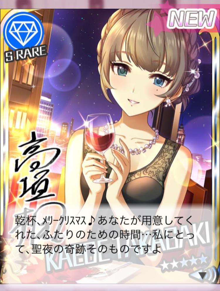 f:id:nisikawahonami:20170412092806p:plain