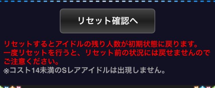 f:id:nisikawahonami:20170412100241p:plain