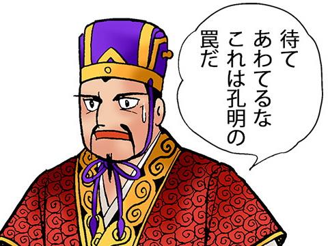 f:id:nisikawahonami:20170412115521j:plain