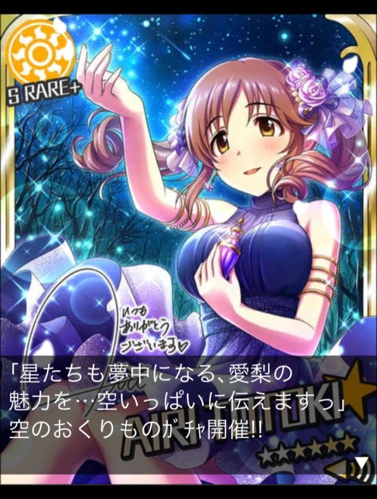 f:id:nisikawahonami:20170514031408p:plain
