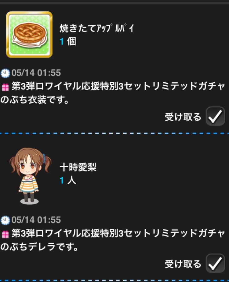 f:id:nisikawahonami:20170514031443p:plain