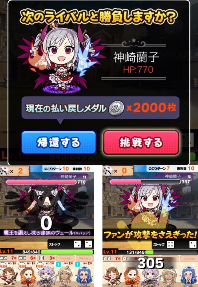 f:id:nisikawahonami:20170524032048p:plain