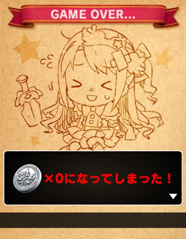 f:id:nisikawahonami:20170524033459p:plain