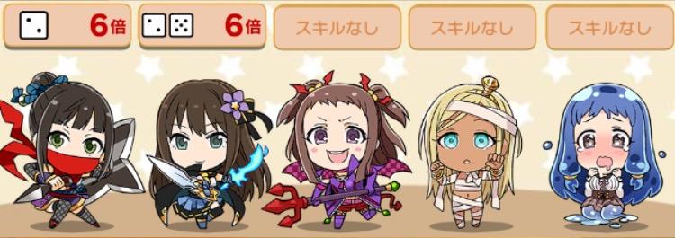f:id:nisikawahonami:20170524203953p:plain