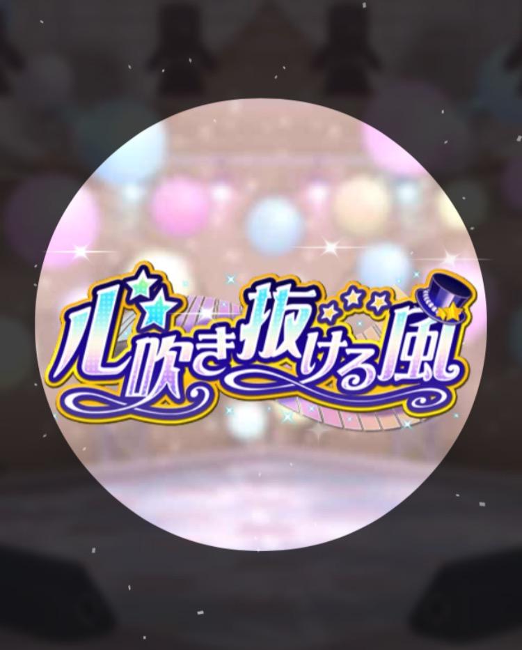 f:id:nisikawahonami:20170601161221p:plain