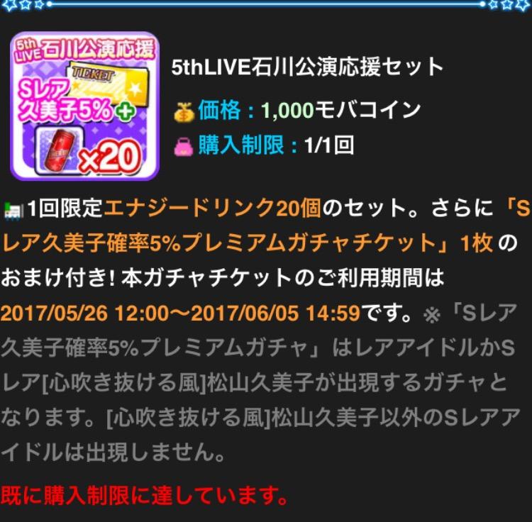 f:id:nisikawahonami:20170601162856p:plain