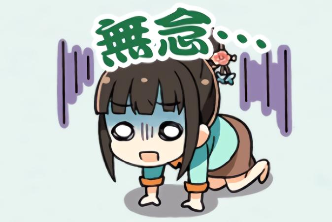 f:id:nisikawahonami:20170601164554p:plain