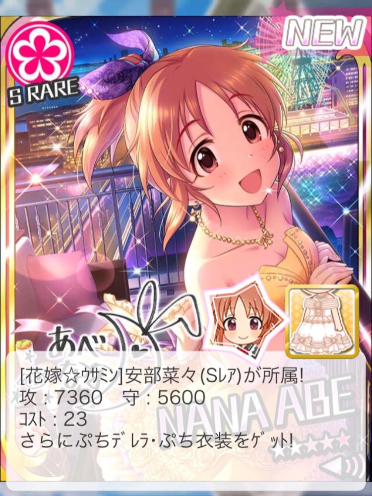 f:id:nisikawahonami:20170601165155p:plain