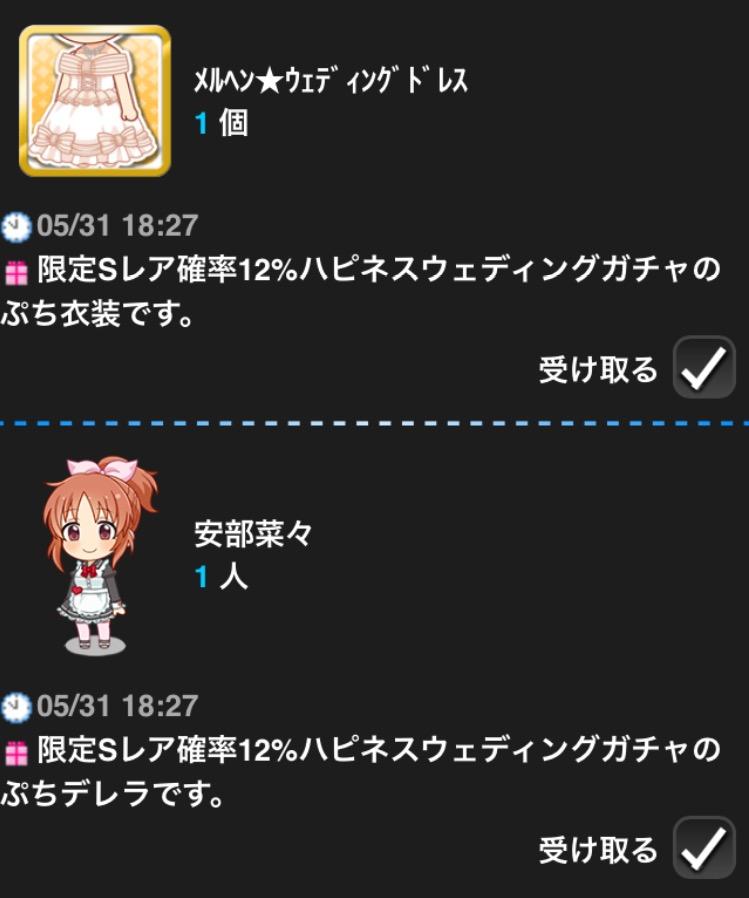 f:id:nisikawahonami:20170601165216p:plain