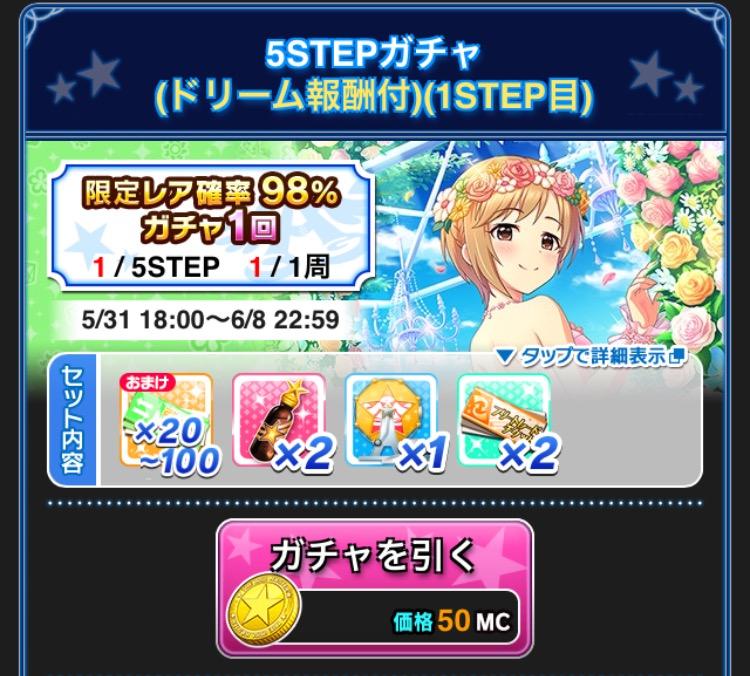 f:id:nisikawahonami:20170601165519p:plain