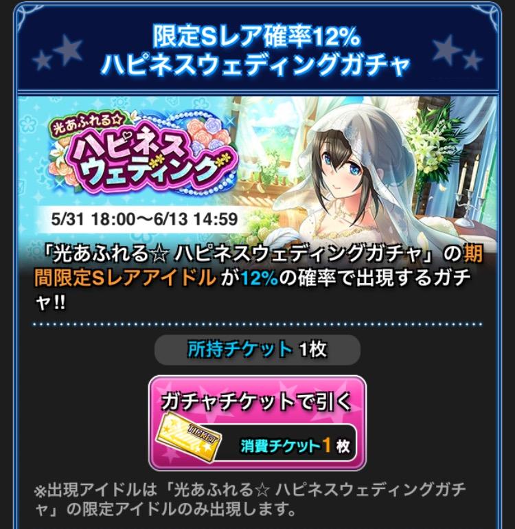 f:id:nisikawahonami:20170601165602p:plain