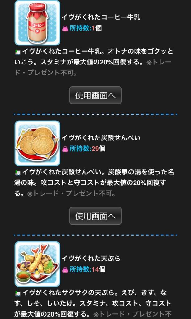 f:id:nisikawahonami:20170610004633p:plain