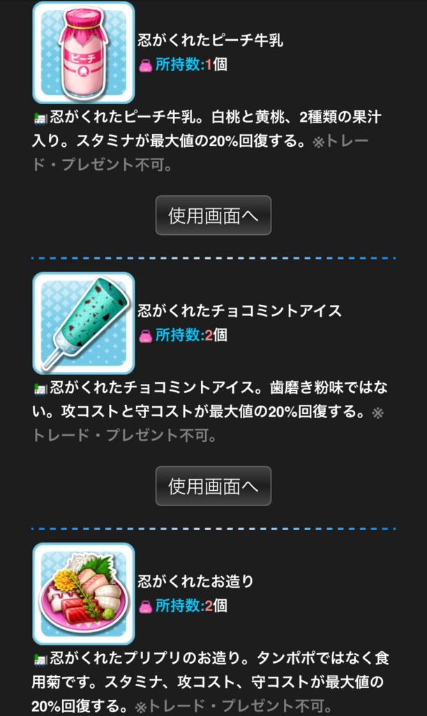 f:id:nisikawahonami:20170610004654p:plain