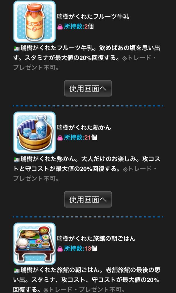 f:id:nisikawahonami:20170610004718p:plain