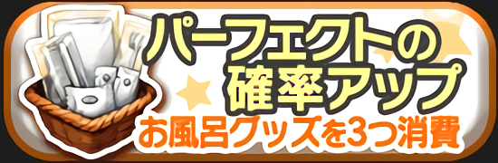 f:id:nisikawahonami:20170611015536p:plain