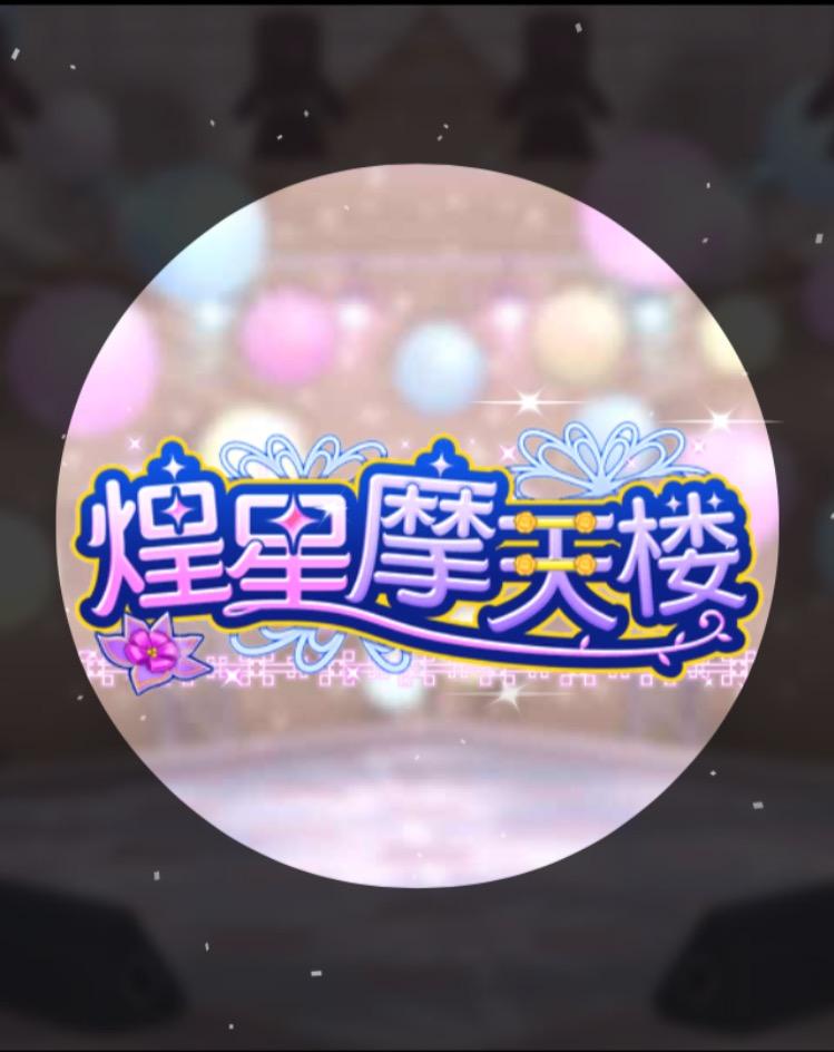f:id:nisikawahonami:20170616174835p:plain
