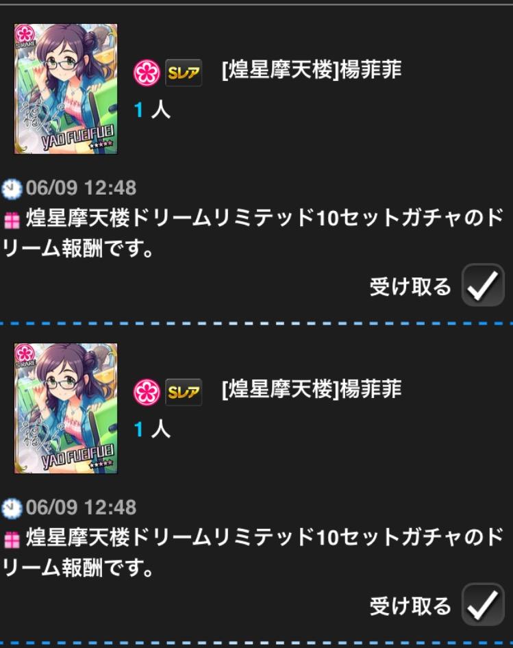 f:id:nisikawahonami:20170616175121p:plain