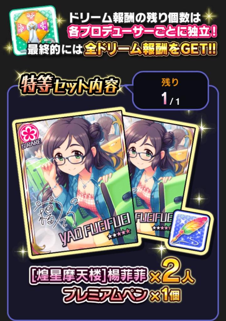 f:id:nisikawahonami:20170616180849p:plain