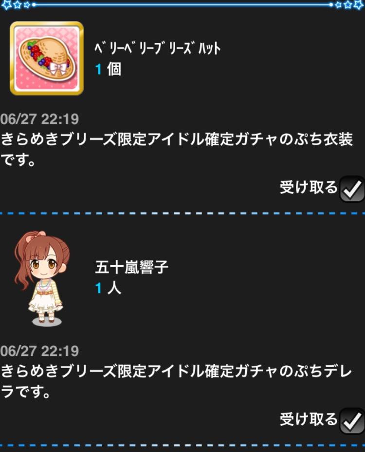 f:id:nisikawahonami:20170628005328p:plain