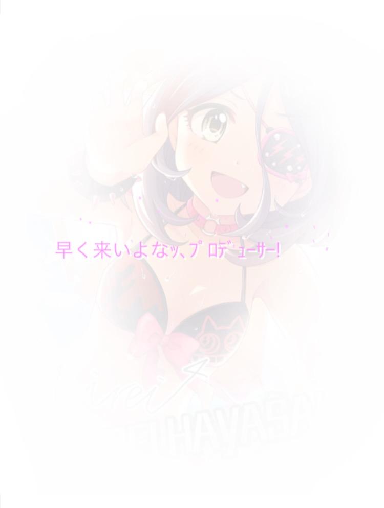 f:id:nisikawahonami:20170704173843p:plain