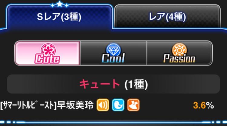 f:id:nisikawahonami:20170722045307p:plain