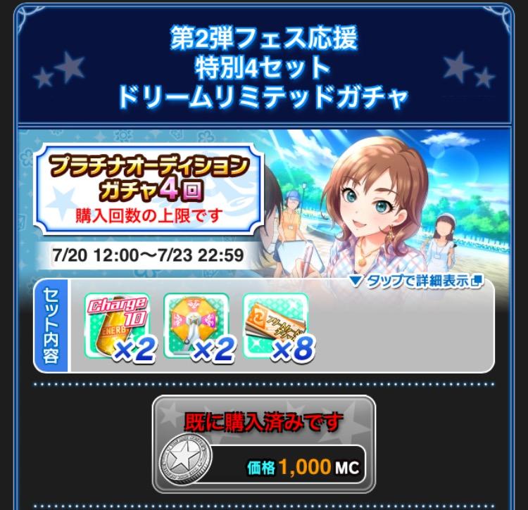 f:id:nisikawahonami:20170725052544p:plain