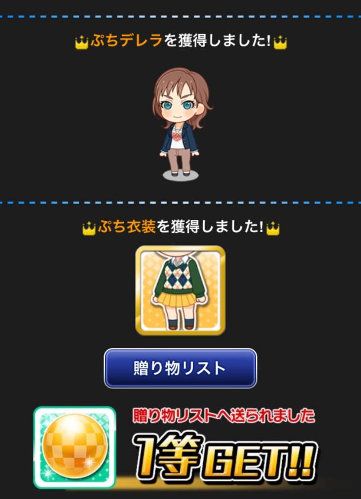 f:id:nisikawahonami:20170725052643p:plain