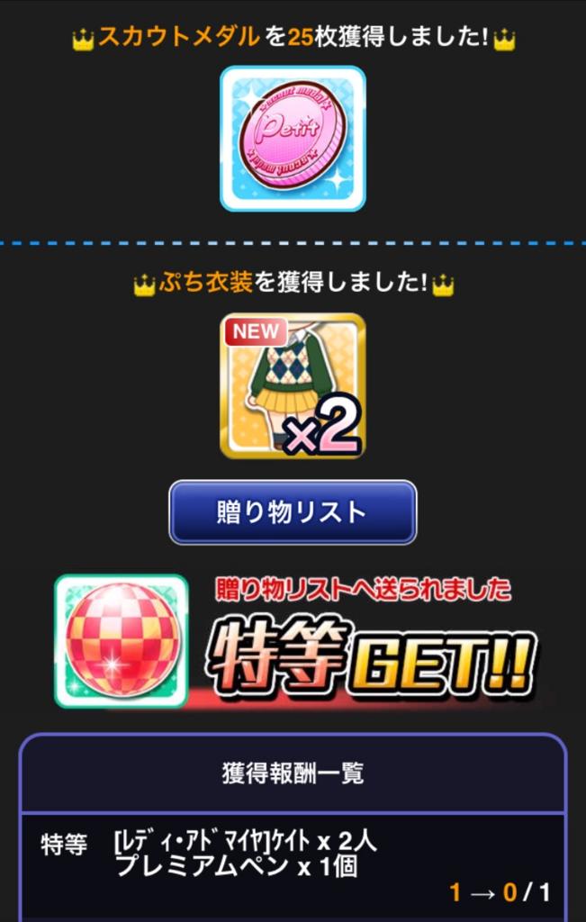 f:id:nisikawahonami:20170725052716p:plain