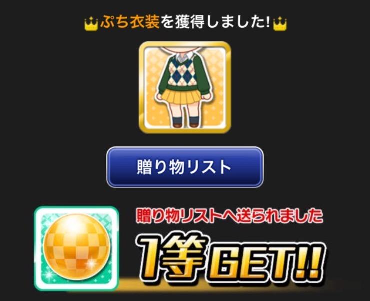 f:id:nisikawahonami:20170728135141p:plain