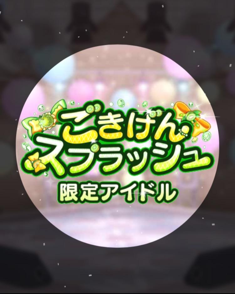 f:id:nisikawahonami:20170803195417p:plain