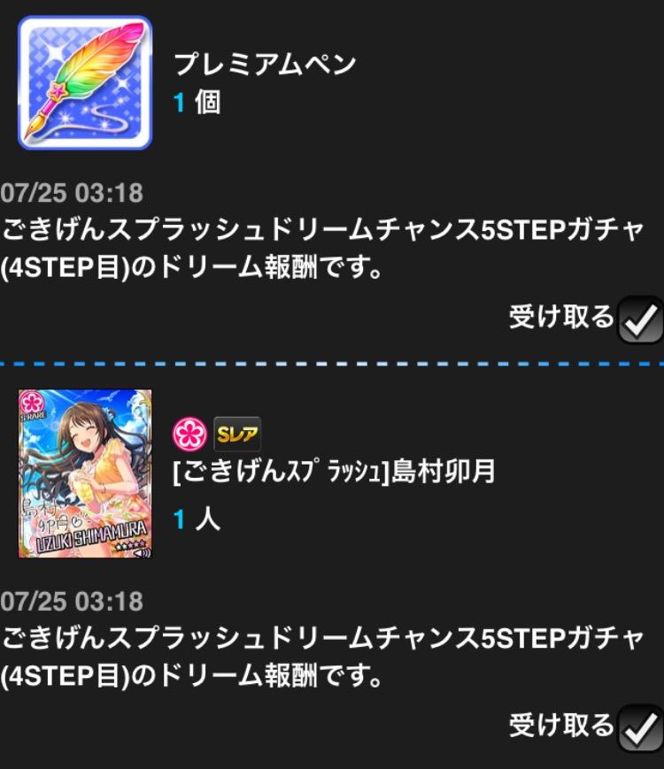 f:id:nisikawahonami:20170803195728p:plain