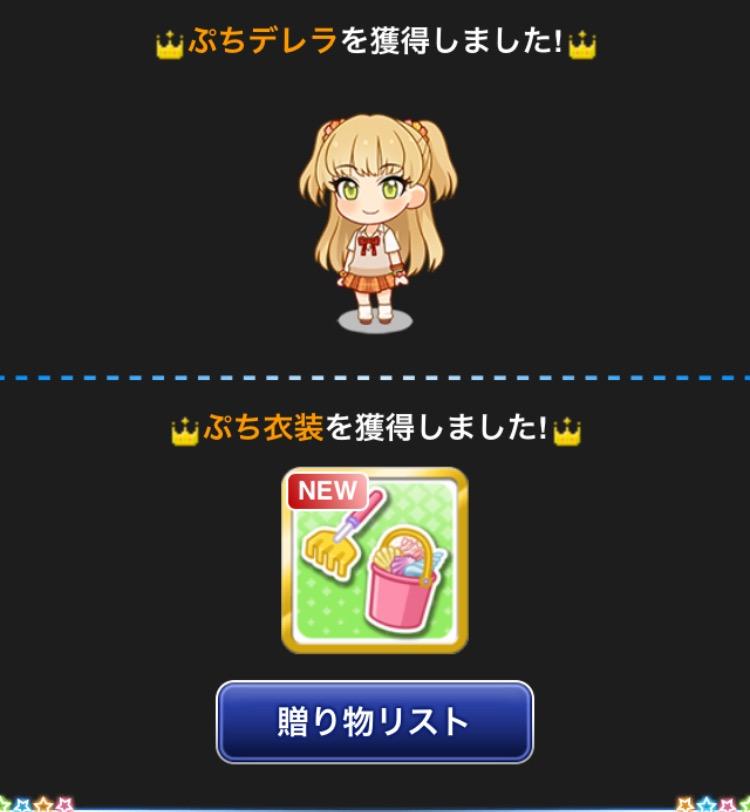 f:id:nisikawahonami:20170807134500p:plain