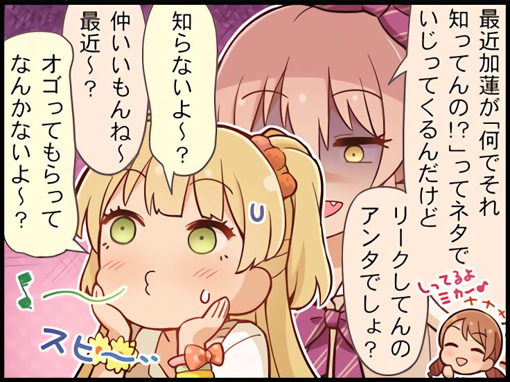 f:id:nisikawahonami:20170807143857p:plain