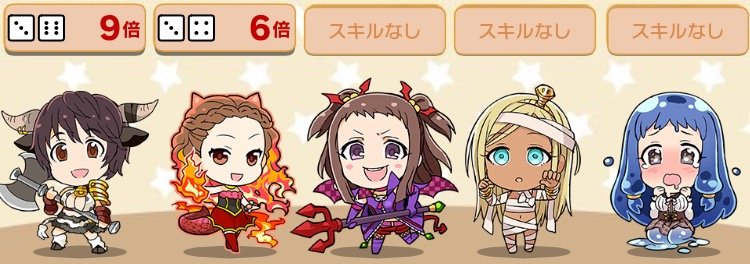 f:id:nisikawahonami:20170830081247p:plain