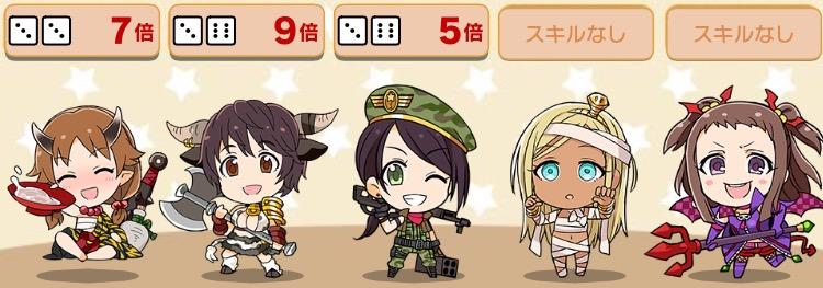 f:id:nisikawahonami:20170903023057p:plain
