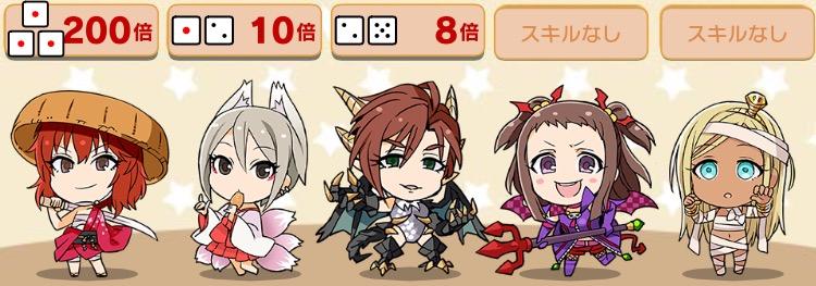 f:id:nisikawahonami:20170904111522p:plain
