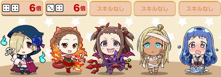 f:id:nisikawahonami:20170905032742p:plain