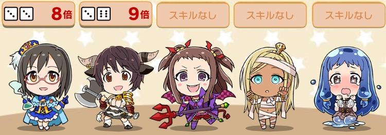 f:id:nisikawahonami:20170905034437p:plain