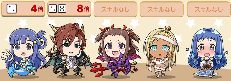 f:id:nisikawahonami:20170910165847p:plain