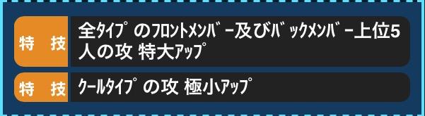 f:id:nisikawahonami:20170912022301p:plain