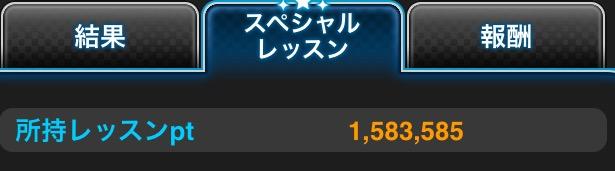 f:id:nisikawahonami:20170912022517p:plain