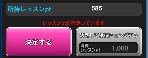 f:id:nisikawahonami:20170912022705p:plain